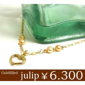 【julip】オープンハート スワロフスキーゴールドパール ゴールドフィルドネックレス/ロングネックレス/ゴール?h/Goldfilled/14KGF 年度末 sale|juraice