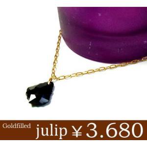 【julip】ブラックスワロフスキー ゴールドゴールドフィルドネックレス/ロングネックレス/ゴールド/Goldfilled/14KGF 年度末 sale juraice