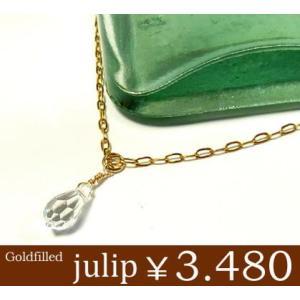 【julip】スワロフスキー ゴールドゴールドフィルドネックレス/ロングネックレス/ゴールド/Goldfilled/14KGF 年度末 sale juraice
