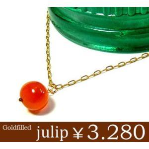 【julip】カーネリアン ゴールドゴールドフィルドネックレス/ロングネックレス/ゴールド/Goldfilled/14KGF 年度末 sale|juraice
