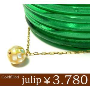 【julip】モザイクスワロフスキー ゴールドゴールドフィルドネックレス/ロングネックレス/ゴールド/Goldfilled/14KGF 年度末 sale juraice
