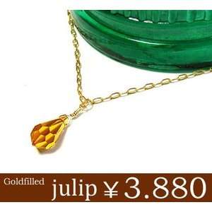 【julip】トパーズスワロフスキー ゴールドゴールドフィルドネックレス/ロングネックレス/ゴールド/Goldfilled/14KGF 年度末 sale juraice
