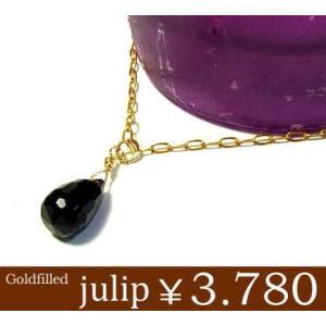 【julip】オニキス ゴールドゴールドフィルドネックレス/ブラック/ロングネックレス/ゴールド/Goldfilled/14KGF 年度末 sale|juraice