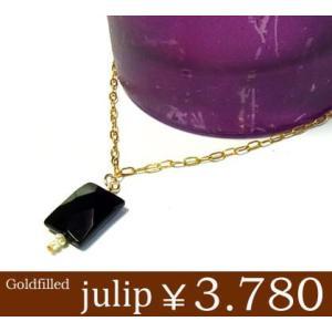 【julip】オニキス パール ゴールドゴールドフィルドネックレス/ロングネックレス/ゴールド/Goldfilled/14KGF 年度末 sale|juraice