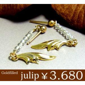 【julip】フェザークリスタル14Kゴールドフィルドピアス/ラウンド/スタッド/ハンドメイド/Goldfilled/14KGF 年度末 sale juraice