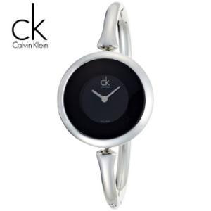 カルバンクライン Sing K1C23602 Calvin Klein レディース 時計 ウォッチ|juraice