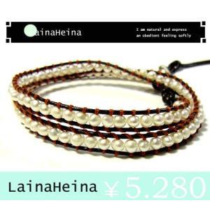 【LainaHeina】ホワイトパール&シルバー925 パワーストーンブレスレット/レザー/2重巻き/ネックレス/CHAN LUU (チャンルー)に続く ju8 年度末 sale|juraice