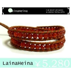 【LainaHeina】カーネリアン シルバー925 パワーストーンブレスレット/レザー/2重巻/CHAN LUU (チャンルー)に続く ju8 年度末 sale|juraice