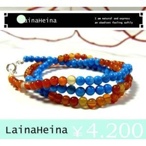 【LainaHeina】ターコイズ&カーネリアン 3重巻きラップブレスレット シルバー925 パワーストーンブレスレット/CHAN LUU (チャンルー)に続く 年度末 sale|juraice