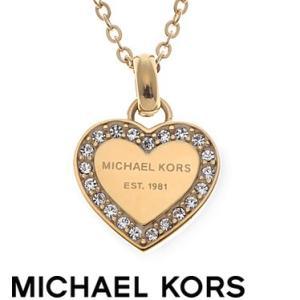 Michael Kors-マイケルコース MKJ3969710 ハート ネックレス|juraice