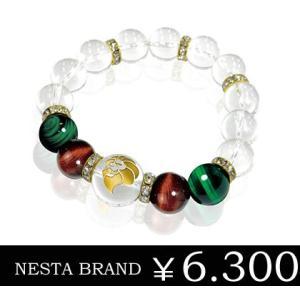 【ネスタブランド】NESTA クリスタル/レッドタイガーアイ /グリーンタイガーアイ パワーストーンブレスレット sale|juraice