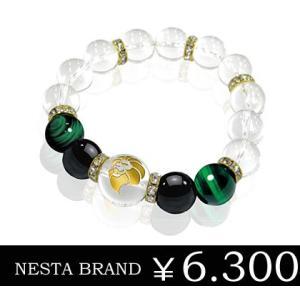 【ネスタブランド】NESTA クリスタル/ブラックストーン/グリーンタイガーアイ パワーストーンブレスレット sale|juraice