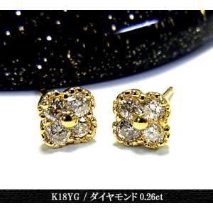 ピアス レディース フラワーモチーフ ジュエリー イエローゴールド 石 ダイヤモンド K18YG プレゼント 年度末 sale|juraice