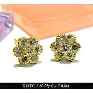 ピアス レディース パヴェピアス ジュエリー イエローゴールド 石 ダイヤモンド K18YG プレゼント 年度末 sale|juraice