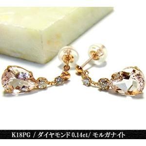 ピアス レディース ジュエリー ホワイトゴールド 石 ダイヤモンド モルガナイト K18WG プレゼント 年度末 sale|juraice