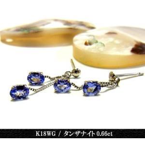 ピアス レディース ジュエリー スタッド ホワイトゴールド 石 タンザナイト ダイヤモンド K18WG プレゼント 年度末 sale|juraice