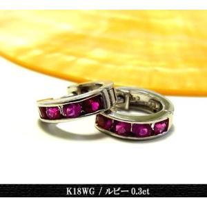フープピアス レディース ジュエリー ホワイトゴールド 石 ルビー K18WG プレゼント 年度末 sale juraice