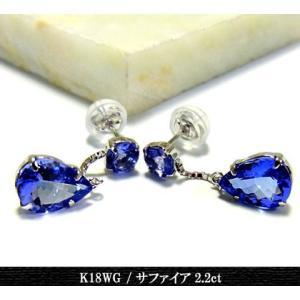 ピアス レディース ジュエリー ホワイトゴールド 石 タンザナイト K18WG プレゼント 年度末 sale|juraice
