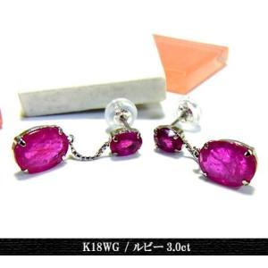 ピアス レディース ジュエリー ホワイトゴールド 石 ルビー K18WG プレゼント 年度末 sale juraice