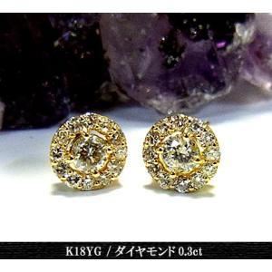 ピアス レディース ジュエリー イエローゴールド 石 ダイヤモンド K18YG プレゼント 年度末 sale|juraice