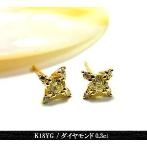 ピアス レディース クロススタッド ジュエリー イエローゴールド 石 ダイヤモンド K18YG プレゼント 年度末 sale|juraice