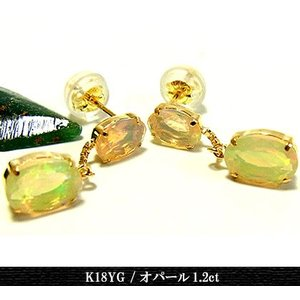 K18WG 大粒オパールピアス/ホワイトゴールド/スタッド 年度末 sale|juraice