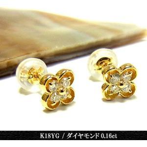 K18YG 0.16ct ダイヤモンド ピアスフラワー スタッド イエローゴールド 年度末 sale|juraice