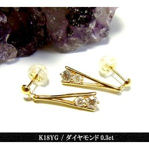 ピアス レディース ジュエリー K18YG 0.3ct ダイヤモンド ピアス スタッド イエローゴールド 年度末 sale|juraice