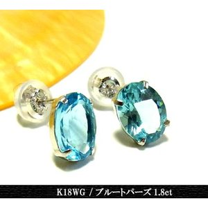 K18WG 1.8ctブルートパーズ  ピアス/ホワイトゴールド/オーバルカット/スタッド 年度末 sale|juraice