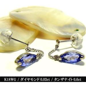 K18WG 0.6ctタンザナイト ダイヤモンド0.02ct ピアス/スタッド/ホワイトゴールド 年度末 sale|juraice