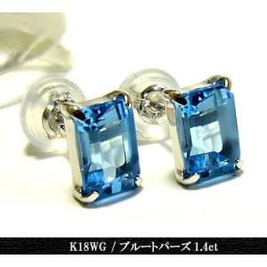 K18WG ブルートパーズ ピアス/ホワイトゴールド/スクエアー/スタッド 年度末 sale|juraice