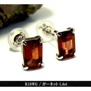 K18WG ガーネット ピアス/ホワイトゴールド/スクエアー/スタッド 年度末 sale|juraice