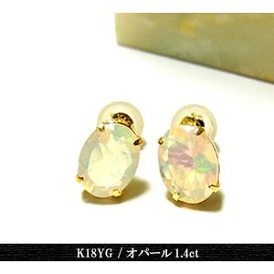 K18YG 大粒オパールピアス イエローゴールド スタッド 年度末 sale|juraice