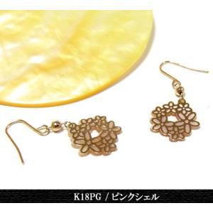 K18PG ピンクシェルフラワーピアス クローバー 花 ピンクゴールド アメリカン st 年度末 sale|juraice
