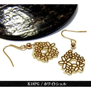 K18PG ホワイトシェルフラワーピアス ピンクゴールド アメリカン 年度末 sale|juraice