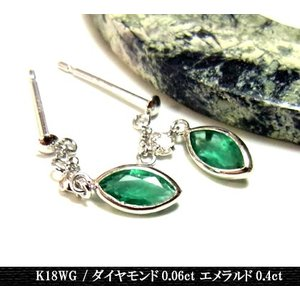 K18WG 天然ダイヤモンド&エメラルドピアス ホワイトゴールド st 年度末 sale|juraice