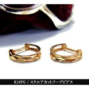 ピアス レディース K18PG ピンクゴールド フープピアス ジュエリー プレゼント 年度末 sale|juraice