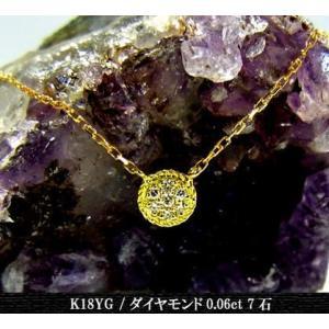 ネックレス レディース ジュエリー イエローゴールド K18YG 0.06ctダイヤモンドネックレス 年度末 sale|juraice