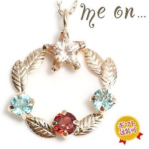 【me on...】お取り寄せ/PN1190/リースデザイン/K10イエローゴールド/スター&リーフのネックレス sale|juraice