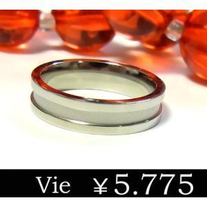 【vie】ステンレスリング/ヴィー/マット/シンプル/ユニセックス sale|juraice
