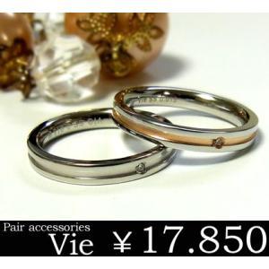【vie】ペア天然ダイヤモンドステンレスリング/ヴィー/ピンクゴールド/st sale|juraice