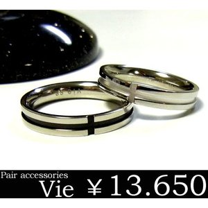 【vie】ペアクロスステンレスリング/ヴィー/レディース/メンズ/ブラック/ギフト sale|juraice