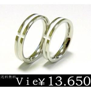 ペアリング 指輪 ステンレス リング クロス ホワイト vie ヴィー シンプル メンズ レディース ユニセックス sale|juraice