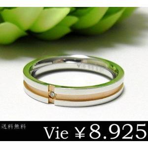 リング レディース メンズ クロス ステンレス ピンクゴールド ダイヤモンド 指輪 石 アレルギー ユニセックス vie sale|juraice