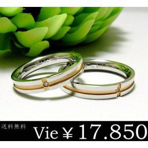 ペアリング ステンレス 刻印 ダイヤモンド ブランド ピンクゴールド クロス 指輪 石 アレスギー プレゼント vie sale|juraice