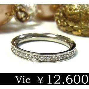 送料無料【vie】フルエタニティーダイヤモンドCZステンレスリング/キュービックジルコニア/ヴィー/st sale|juraice