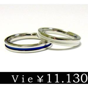 ペアリング 指輪 ステンレス リング ブルー vie ヴィー シンプル メンズ レディース ユニセックス sale|juraice