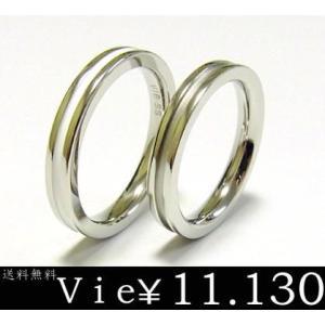 ペアリング 指輪 ステンレス リング ライン ホワイト マット vie ヴィー シンプル メンズ レディース ユニセックス sale|juraice