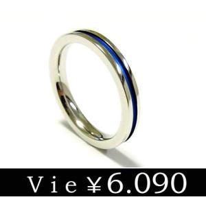 リング 指輪 ブルー ステンレスリング vie ヴィー シンプル メンズ レディース ユニセックス ペア sale|juraice