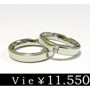ペアリング 指輪 ステンレス リング 石 キュービックジルコニア vie ヴィー シンプル メンズ レディース ユニセックス sale|juraice